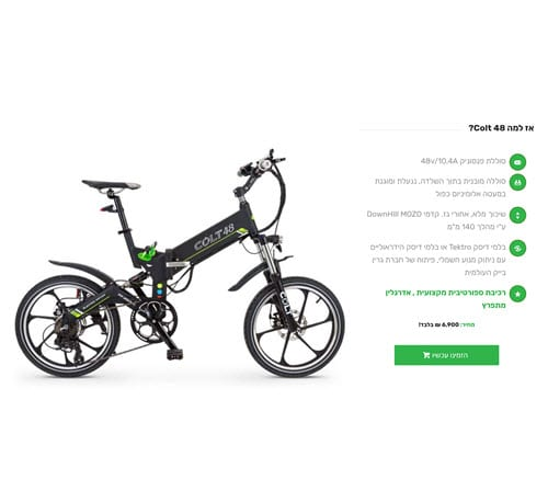 electric-bicycle-and-scooter